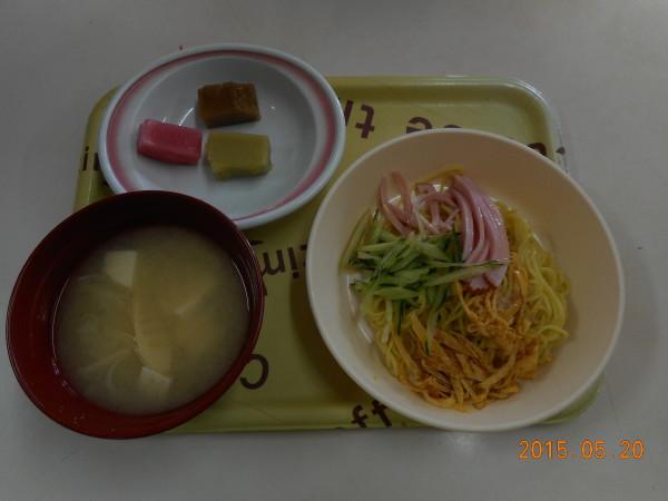 料理 049