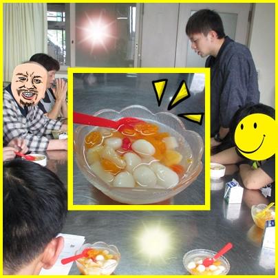 あいちゃん会料理