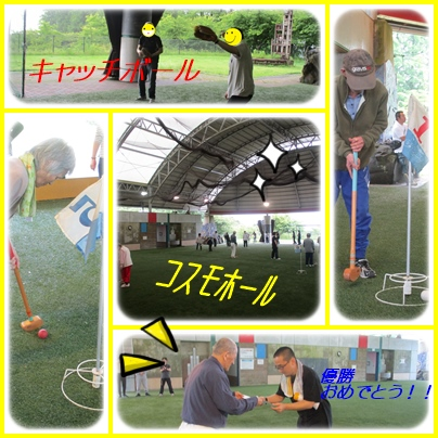 H28グラウンドゴルフ大会